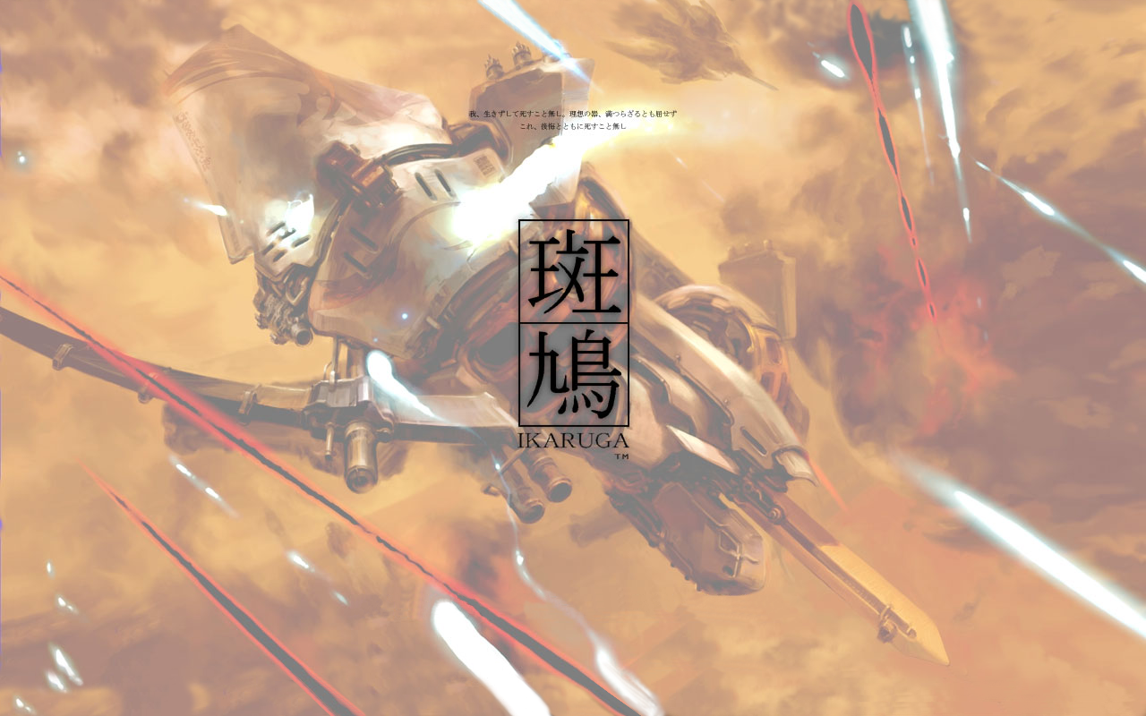 Ikaruga Wallpaper 1280x800 by gambit584