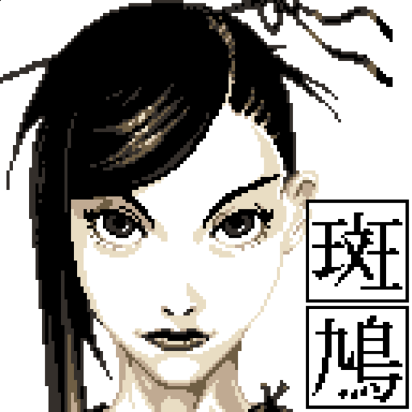 Kagari from Ikaruga. Pixel art by Matt Walkden.
