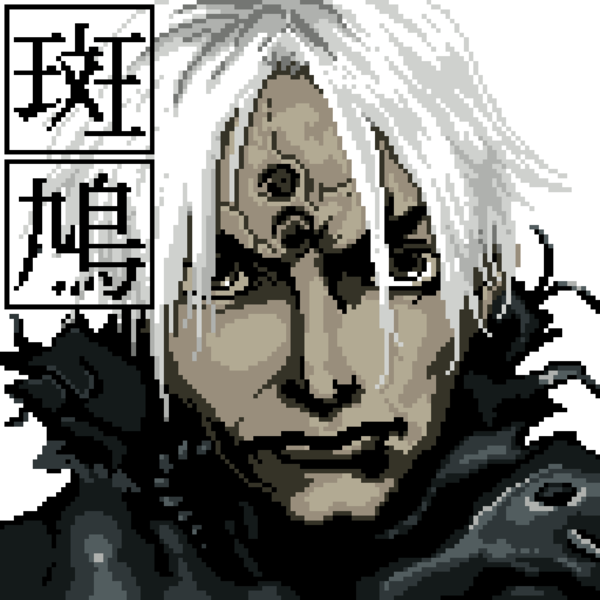Shinra from Ikaruga. Pixel art by Matt Walkden.