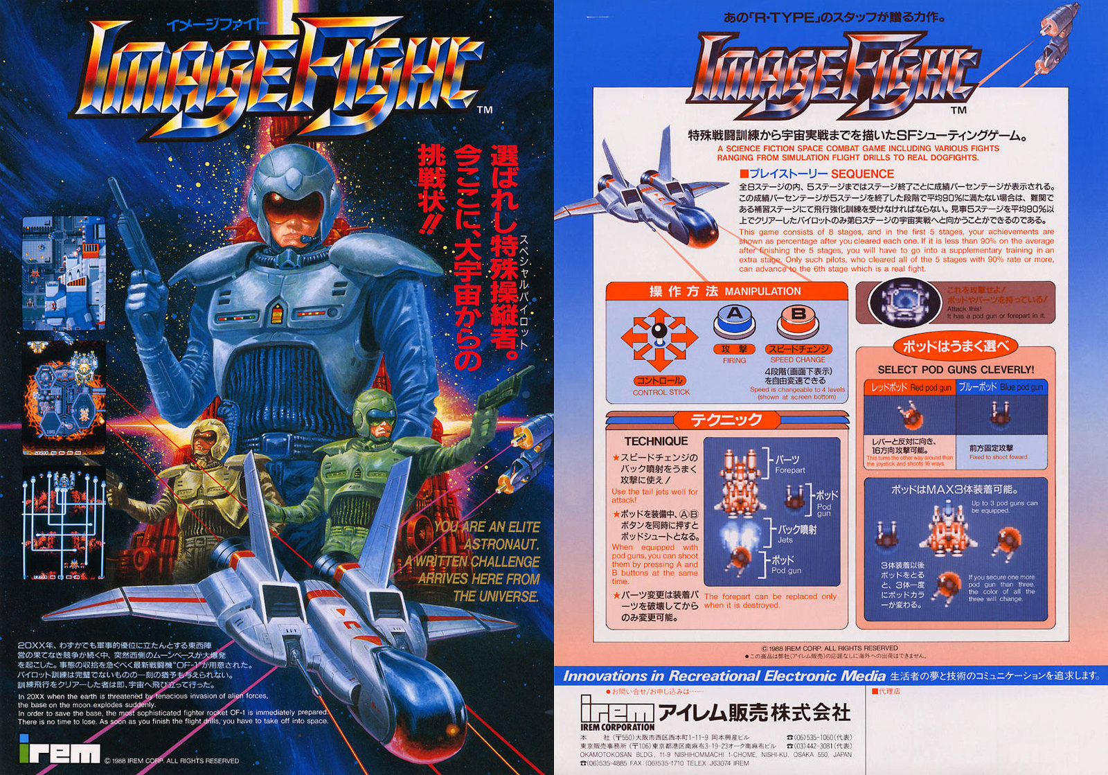Image Fight Arcade Flyer