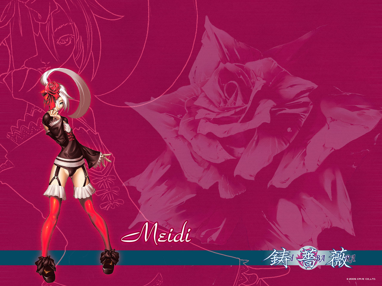 Meidi Rose Ibara Wallpaper 1280x960