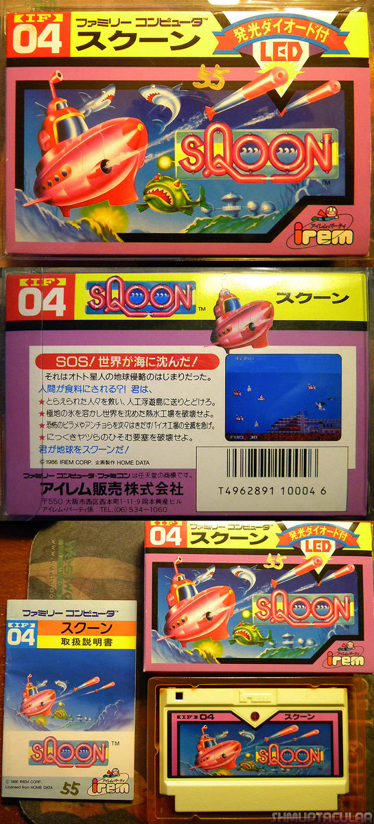 Sqoon (Famicom / Boxed)