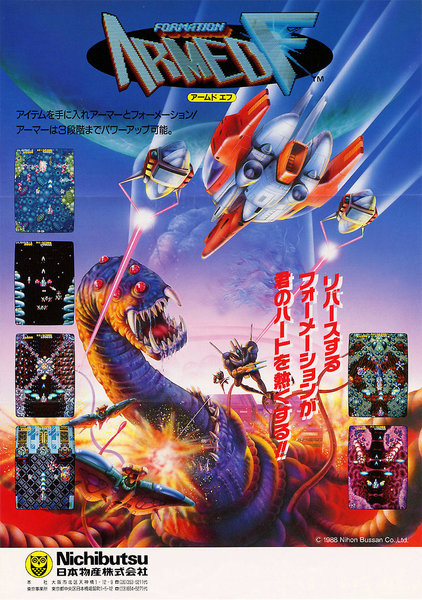 Armed Formation F Arcade Flyer