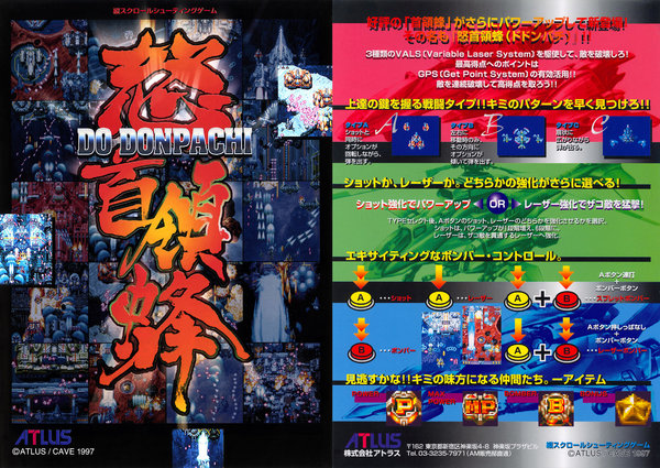 Do DonPachi Arcade Flyer 01