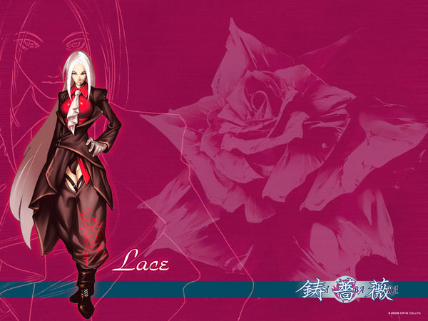 Lace Rose Ibara Wallpaper 1280x960
