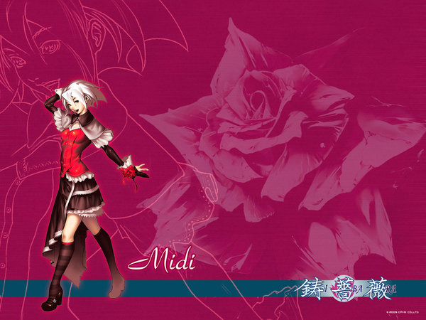 Midi Rose Ibara Wallpaper 1280x960